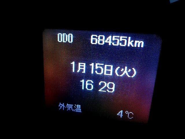 三菱 H27 スーパーグレート ダンプ 実走6.9万km 画像22