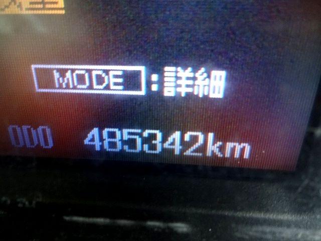 三菱 スーパーグレート 4軸低床冷凍車 キーストン 画像1