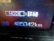 三菱 スーパーグレート 4軸低床冷凍車 キーストン