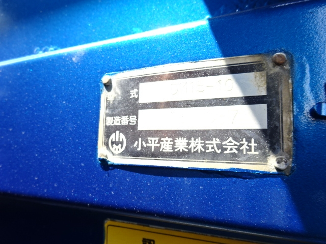 いすゞ H25 ギガ ダンプ 車検付 H31年11月 ★ 画像23