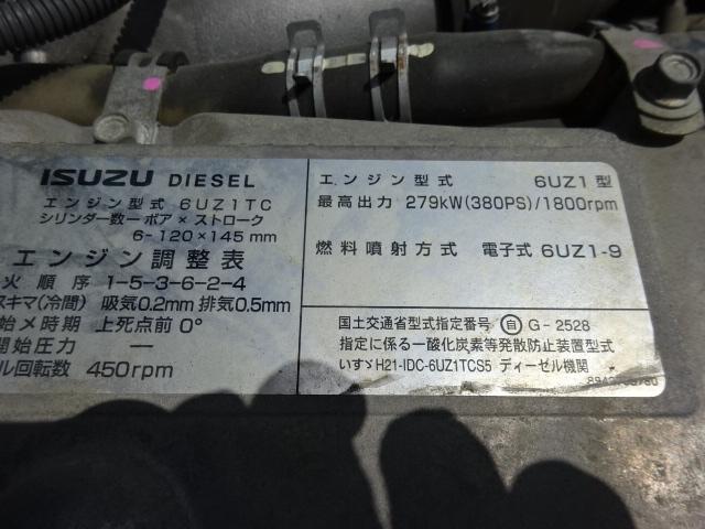 いすゞ H25 ギガ ダンプ 車検付 H31年11月 ★ 画像28