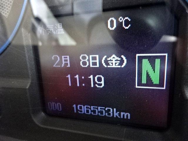 三菱 H27 スーパーグレート 4軸低床アルミウィング 画像26