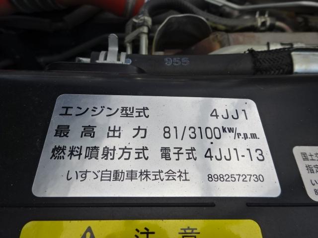 いすゞ H28 エルフ 4WD 平ボディ 1.5万km ★ 画像27