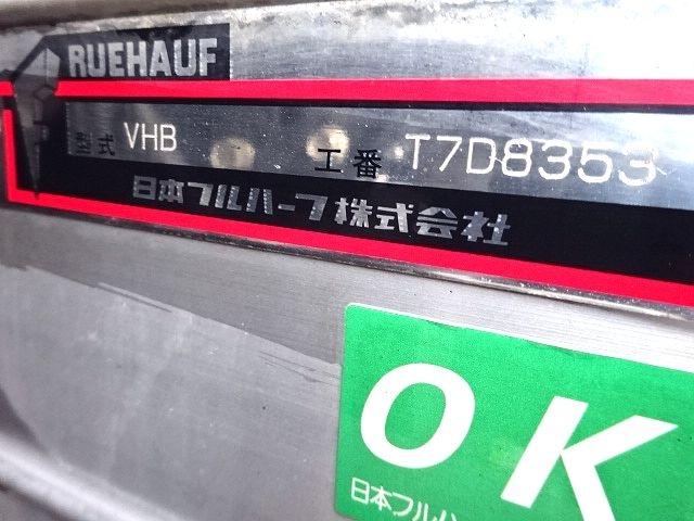 三菱 スーパーグレート 冷凍車 サイド観音扉 キーストン 画像15