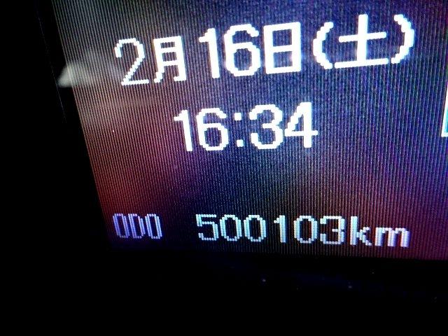 三菱 スーパーグレート 冷凍車 サイド観音扉 キーストン 画像22