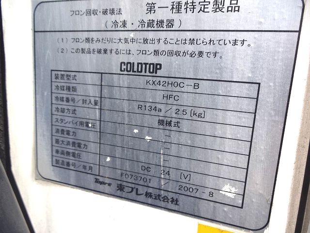 いすゞ H19 フォワード 増トン 冷凍車 格納PG ★ 画像18