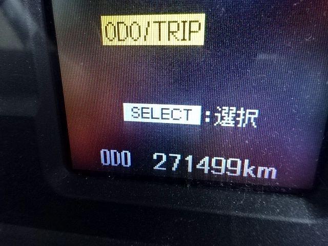 三菱 H25 スーパーグレート ダンプ 510X230★ 画像22