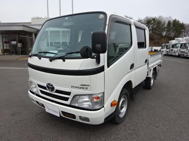 H23 トヨエース 4WD Wキャブ