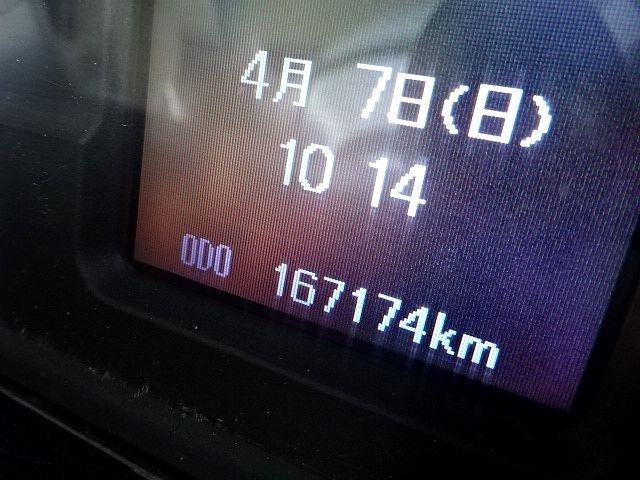 三菱 スーパーグレート ハイルーフ ダンプ 車検付 画像21