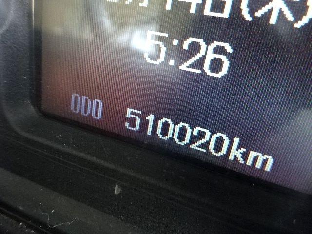 三菱 H20スーパーグレート ハイルーフ アルミウィング 画像26