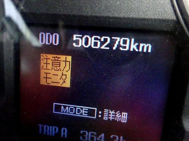 三菱 H27 スーパーグレート 冷凍車 サイド観音扉 ★ 画像23