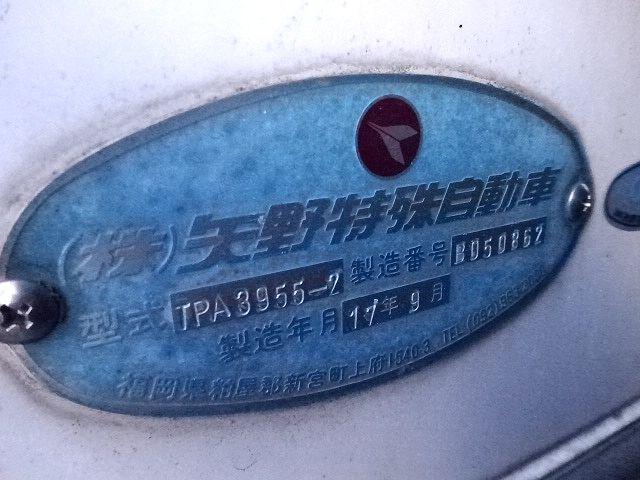 日野 H17 レンジャー 低温冷凍車 格納PG ★ 画像18
