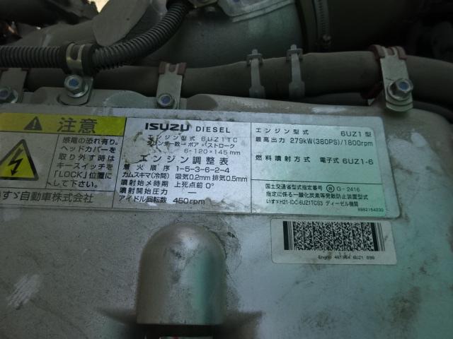 いすゞ H24 ギガ ロングダンプ 34立米 画像29