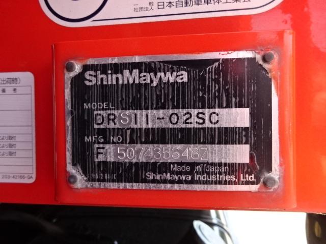 日野 プロフィア ダンプ 530X230 車検付 画像28