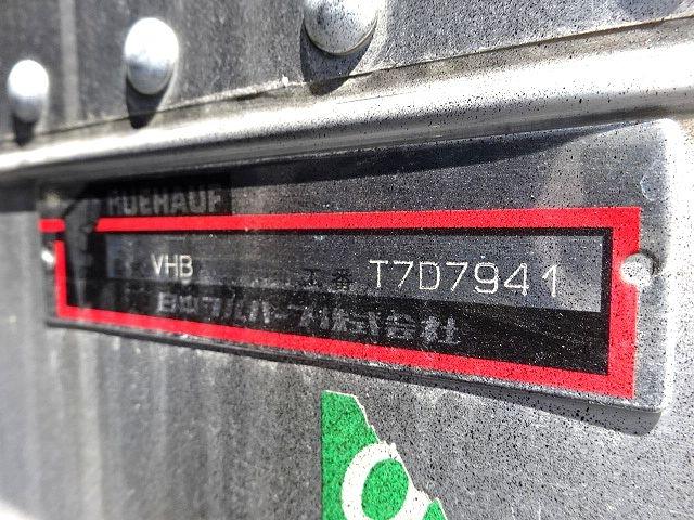 日野 H27 プロフィア 低温冷凍車 キーストン 画像28