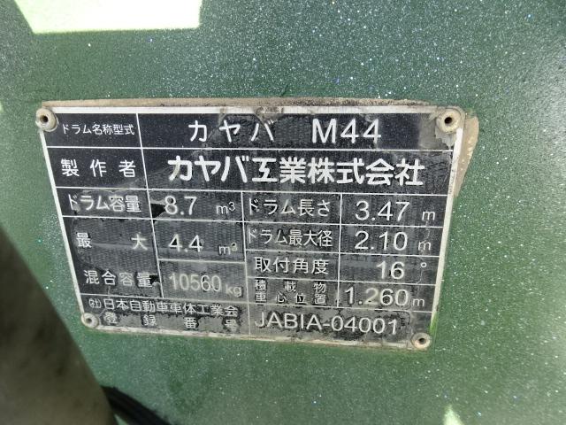 いすゞ ギガ コンクリートミキサー 車検付 画像6