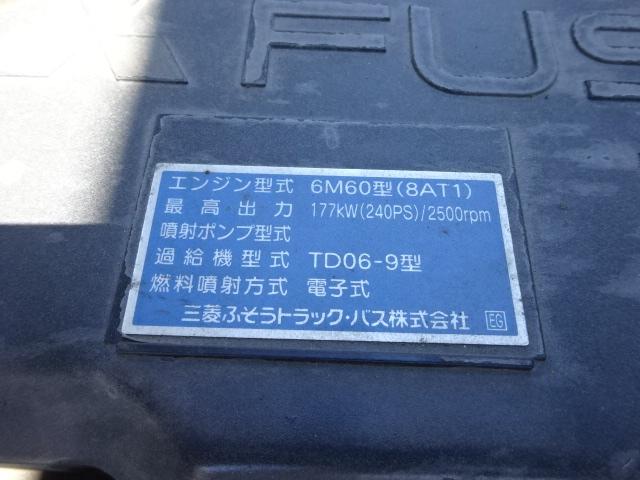 三菱 H26 ファイター 平 ワイド 荷台長670cm  画像21