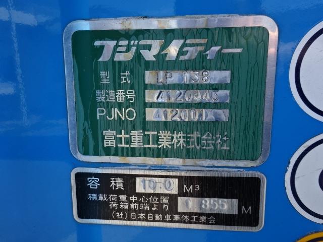 日野 H16 レンジャー プレスパッカー車  10立米 画像15