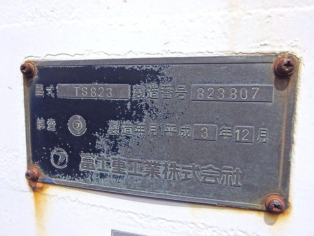 富士 H3 富士 セミトレーラ 7台積みキャリアカー 画像19