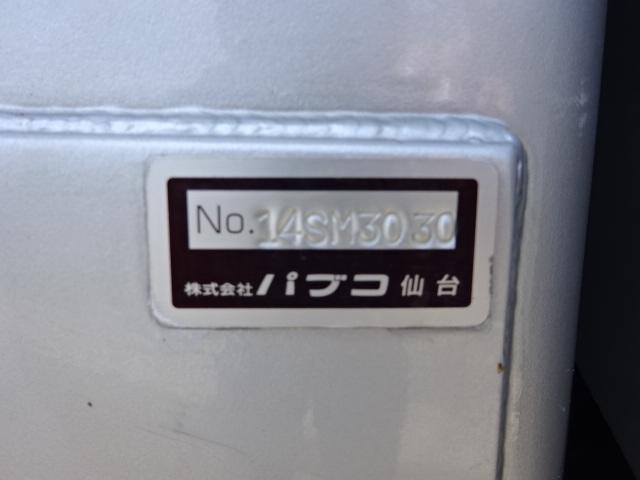 三菱 H26 スーパーグレート 平アルミブロック 車検付 画像15
