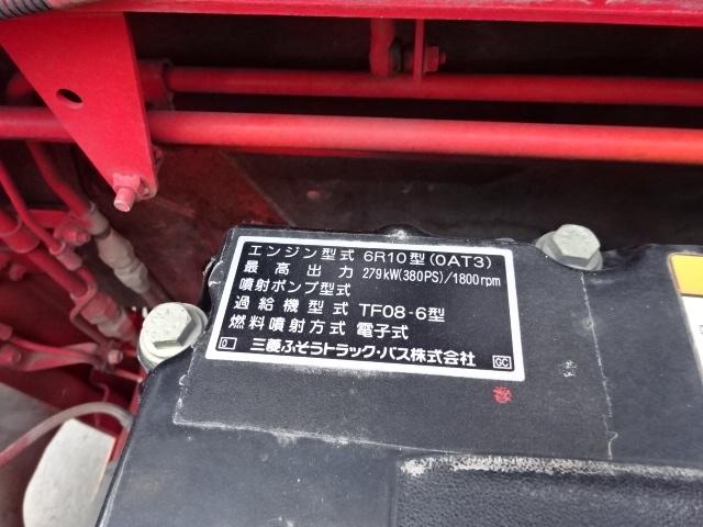 三菱 H26 スーパーグレート 平アルミブロック 車検付 画像25