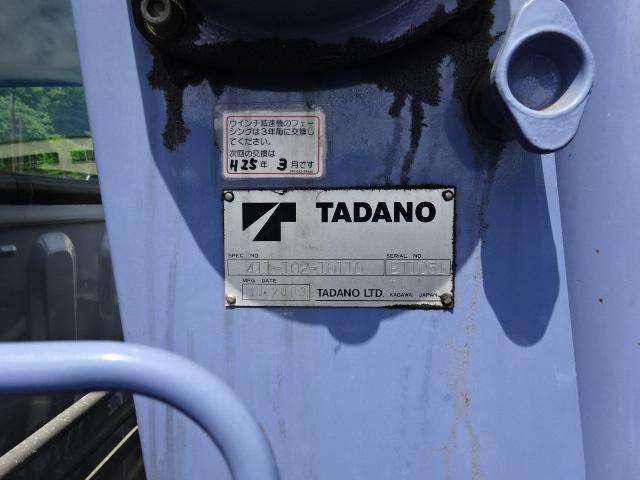 トヨタ H15 ダイナ 平3段クレーン 座椅子付 画像14