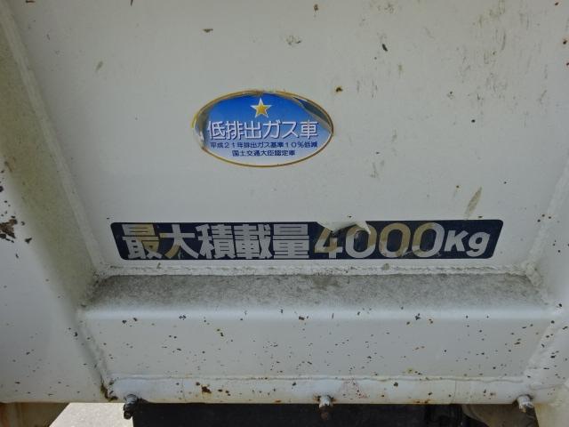 三菱 H27 キャンターワイド ダンプ Lゲート 車検付 画像6