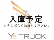 三菱 ファイター 低温冷凍車 格納PG 実走33.2万