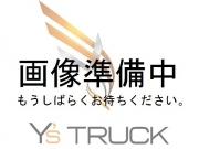 三菱 ファイター フルワイド低温冷凍車 格納PG