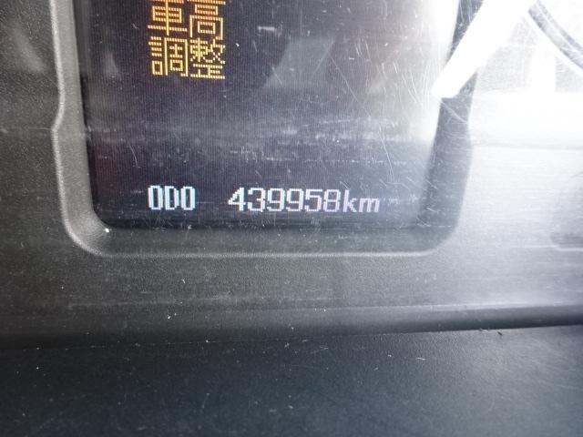 三菱 H27 ファイター ワイド 低温冷凍車 格納PG 画像19