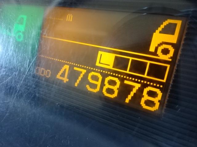 UD H26 クオン 3軸 低温冷凍車 キーストン 画像25