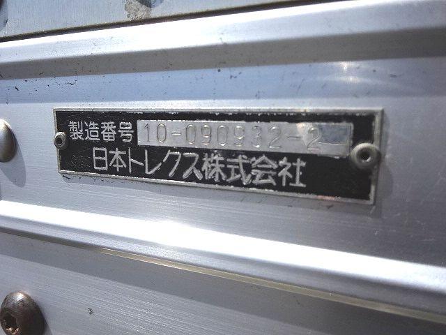 UD H26 クオン 3軸 低温冷凍車 キーストン 画像30