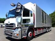 UD H26 クオン 3軸 低温冷凍車 キーストン