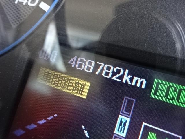 三菱 H28 スーパーグレート 3軸 低温冷凍車 画像24