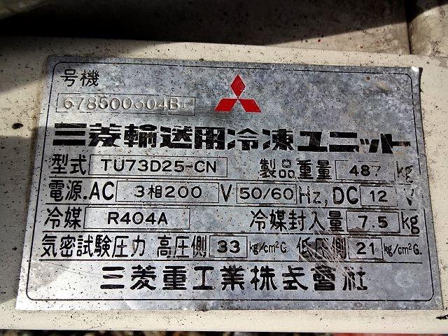 菱重製 冷凍機 TU73D 画像9
