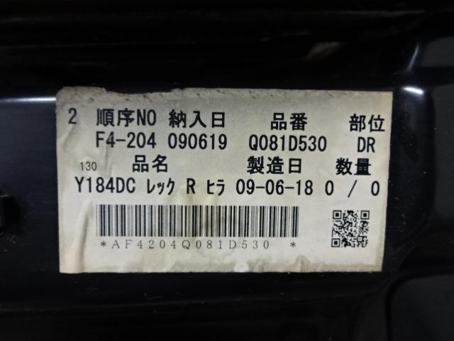 日野 レンジャー ドライバーシート  画像7